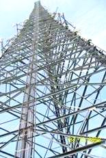 Our Repeater Tower at WQCS Radio Station